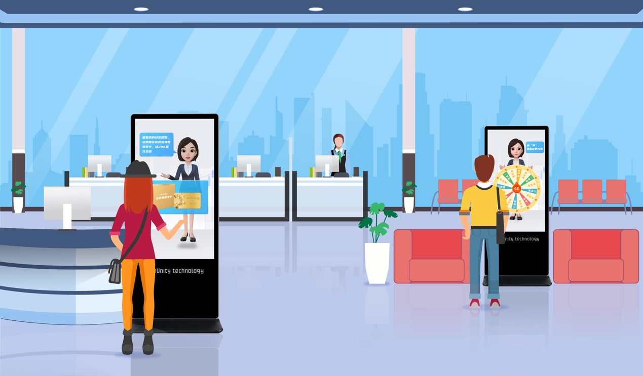 银行业积极拥抱数字转型,相芯科技加速智能金融服务升级