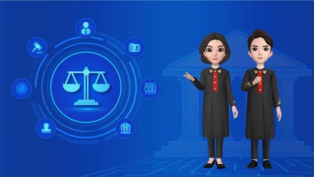互联网法院模式创新正当时,相芯AI法官助理来了