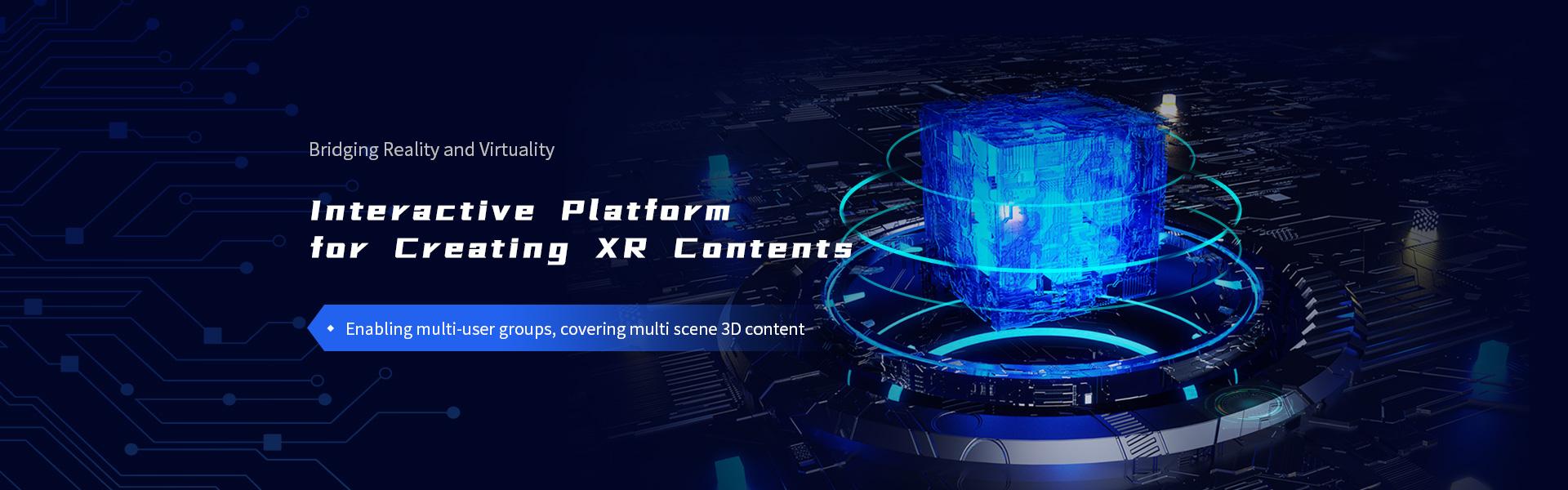 XR内容的创作和互动平台
